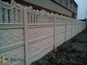 Бетонный забор + покраска