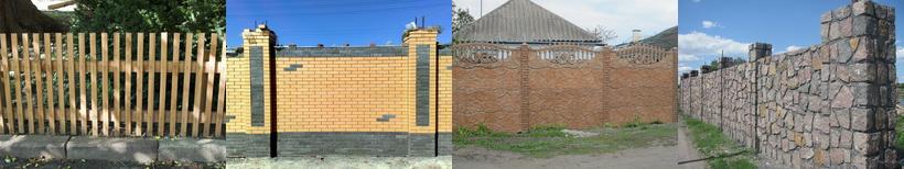 Забор для дачи - выбор